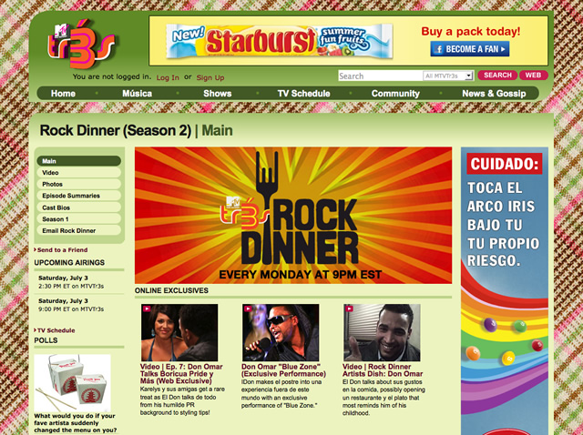 Rock Dinner show page
