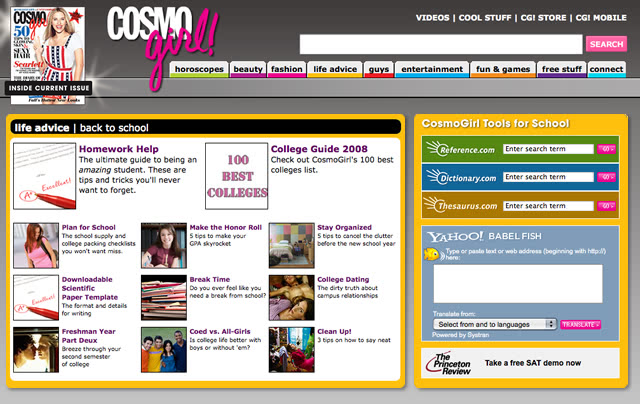 Cosmo Girl Back to School Interface